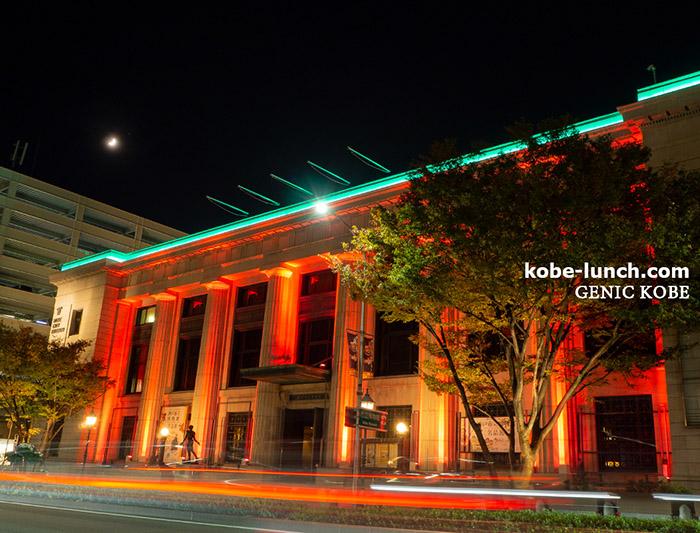 神戸市立博物館のライトアップ
