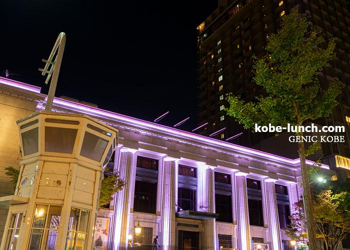 神戸市立博物館 LEDライトアップ