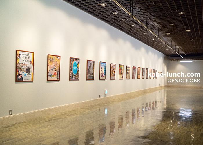 神戸市立博物館がリニューアル