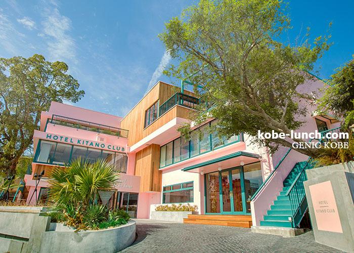 HOTEL KITANO CLUB