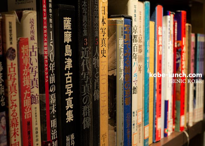 神戸市立博物館 情報コーナー