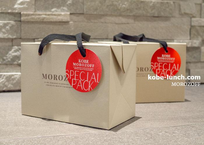 モロゾフ神戸本店