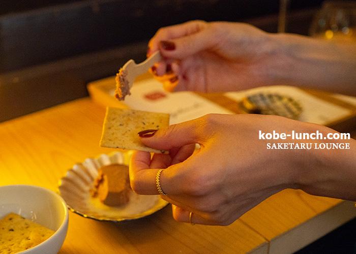 サケタルラウンジ チーズ