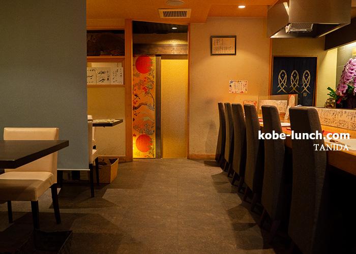 神戸 料理人たにた インテリア