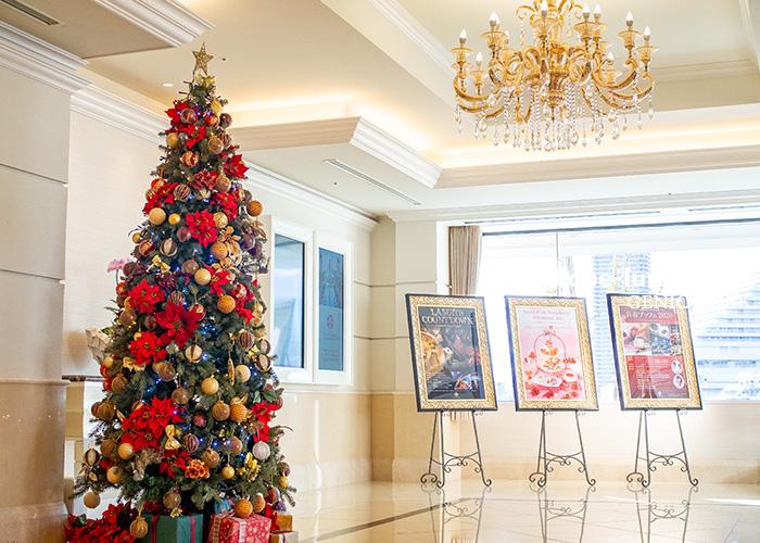 オーシャンズガーデン クリスマスツリー