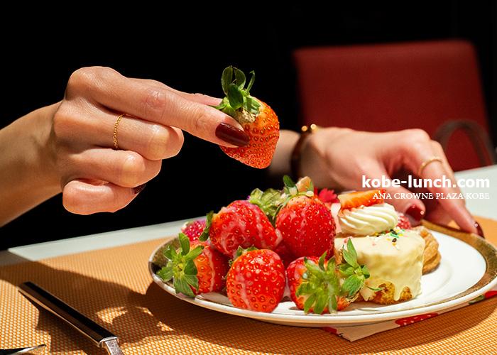 アナクラウンプラザホテル神戸のストロベリーブッフェ