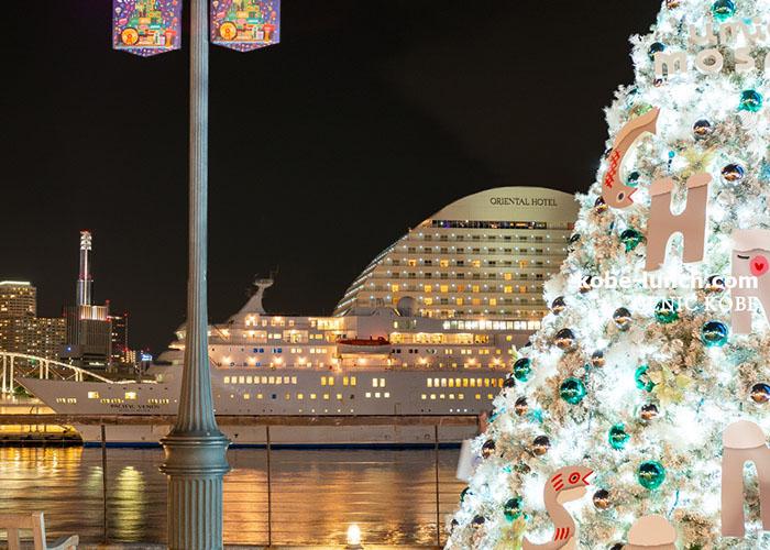 ハーバーランド umie 光の広場 クリスマスツリー