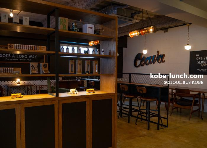 スクールバスコーヒーストップ元町店
