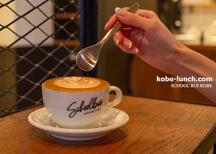 SCHOOL BUS COFFEE STOP神戸 ラテアート
