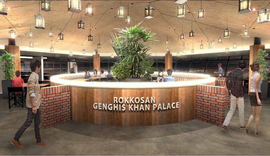 六甲山ジンギスカンパレスがリニューアルオープン