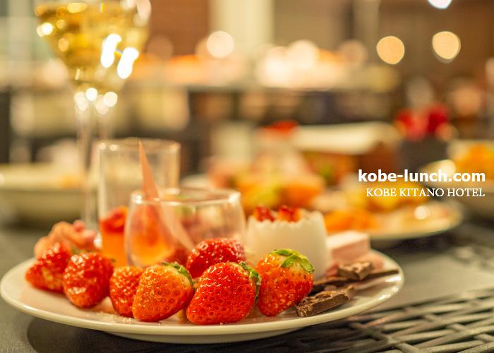神戸北野ホテル ナイトデザートブッフェ ストロベリーハント