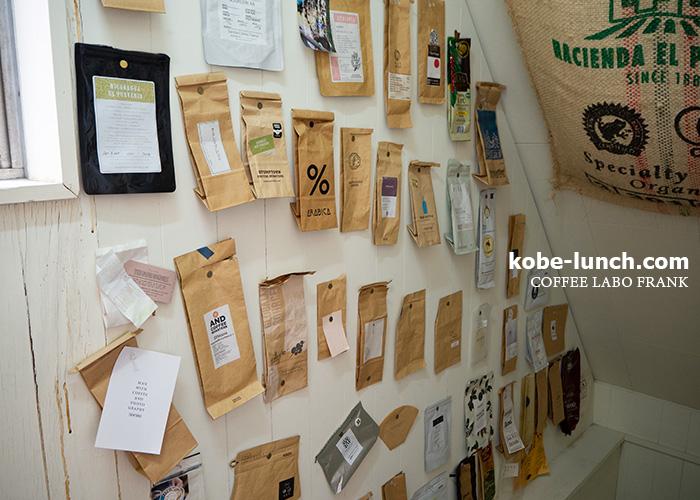 COFFEE labo frank 階段