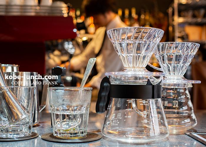 コーヒーラボフランク