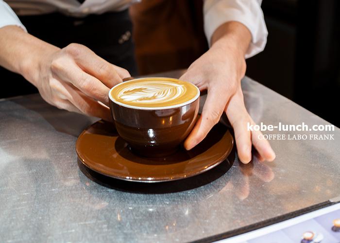 コーヒーラボフランク神戸