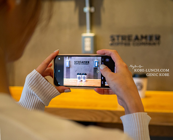 STREAMER COFFEE COMPANY 神戸モザイク