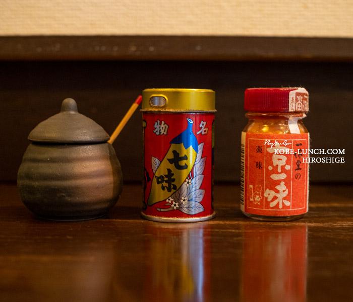 神戸牛丼広重 インテリア