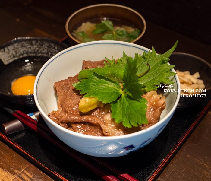 広重牛丼 神戸