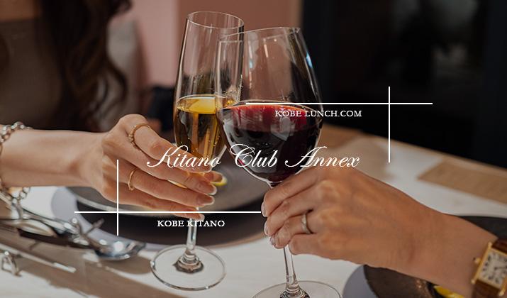 KITANO CLUB ANNEX
