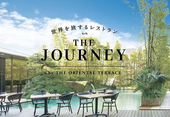 神戸オリエンタルホテル THE JOURNEY