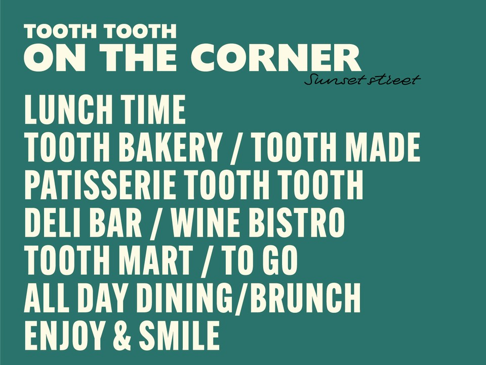 TOOTH TOOTH ON THE CORNER