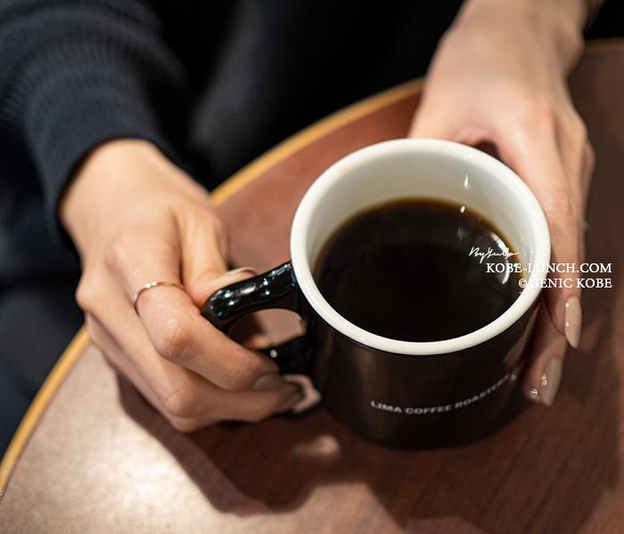 リマコーヒー