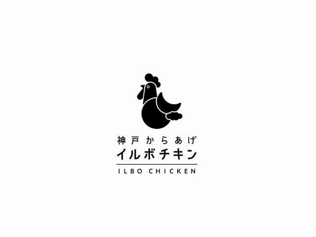 神戸からあげ専門店イルボチキン 灘区岩屋